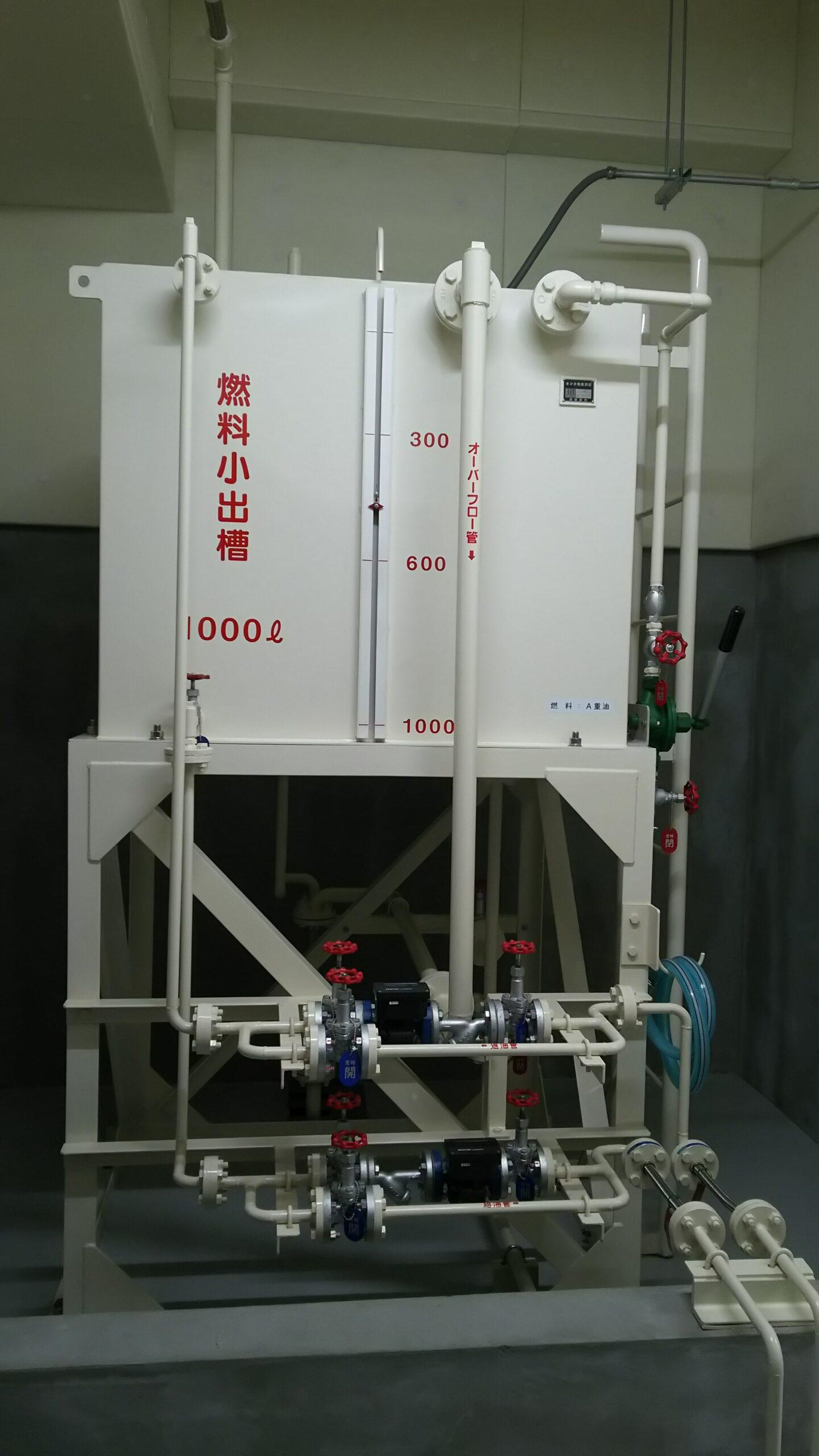 (燃料タンク製作据付及び燃料配管製作取付・市内某警察署)