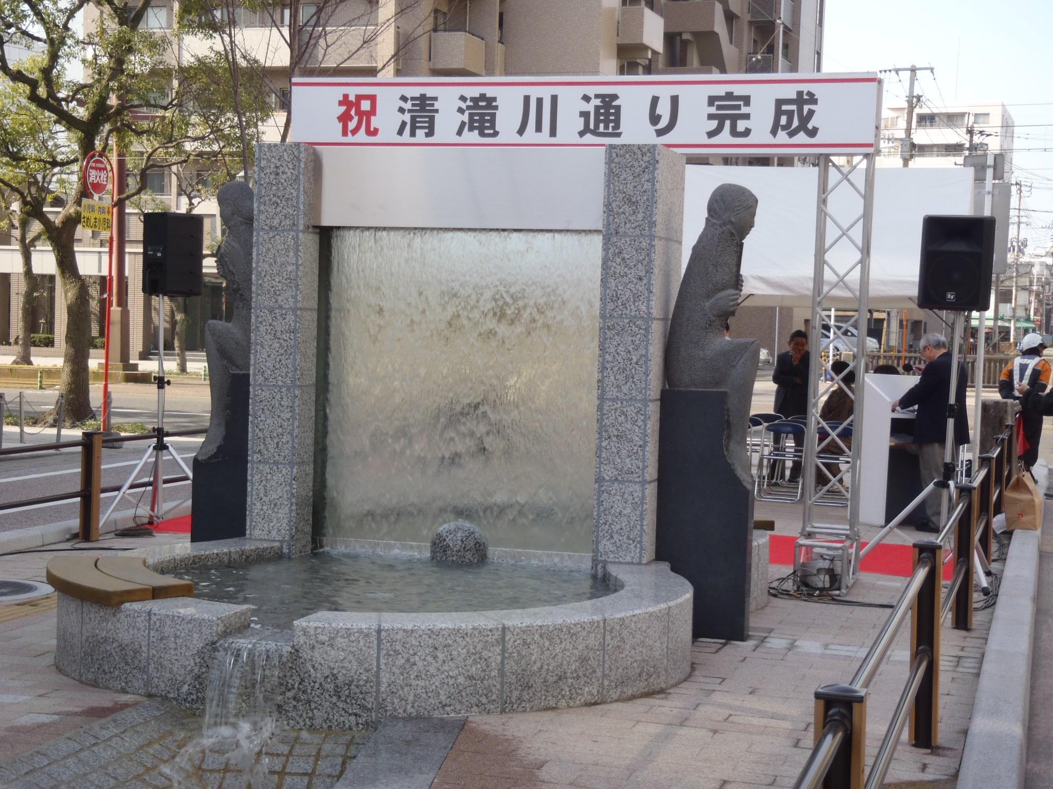 (清滝川ポンプ施設機械設備工事・加治屋町・完成外観)